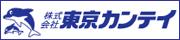 株式会社 東京カンテイ